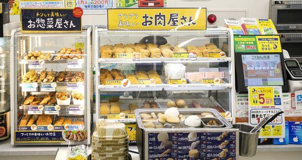 Convenience Store Diet