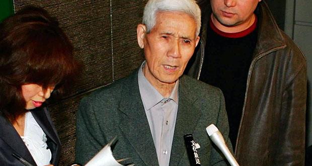 Ishinosuke Uwano