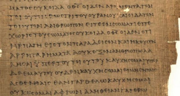 Continuous Script
