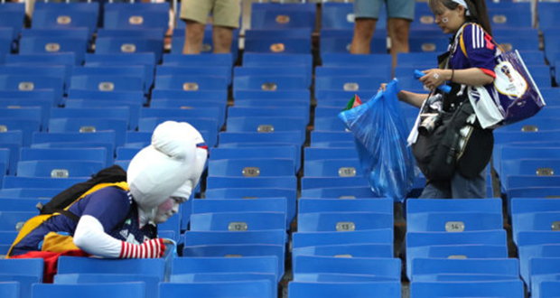 Japanese football fans