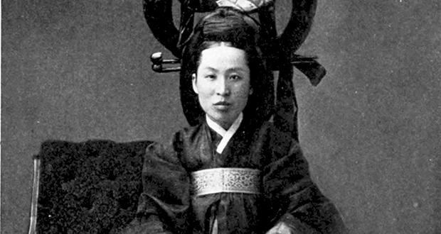 Queen Min