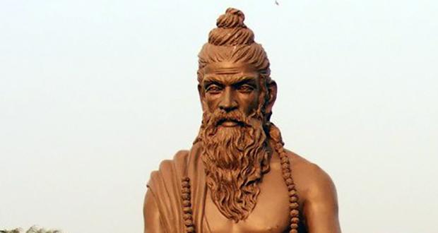 Sushruta Samhita