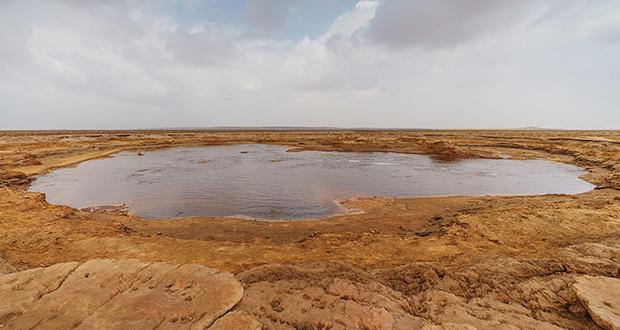Gaet'ale Pond