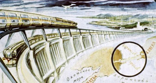 Dam proposal