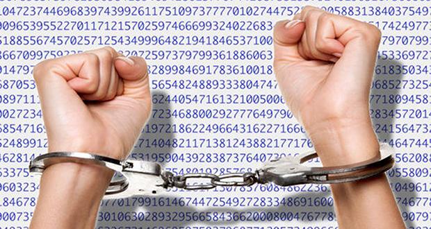 Illegal prime numbers