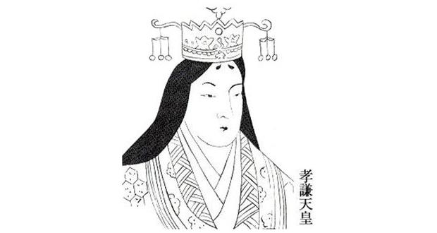 Kōken of Japan
