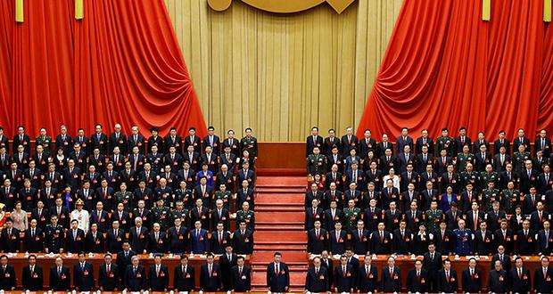 Communist Partyof China