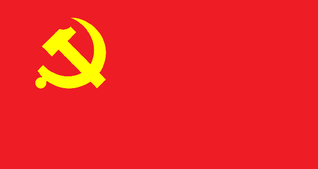 Communist Party China