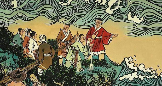 Chinese Great Flood Myth