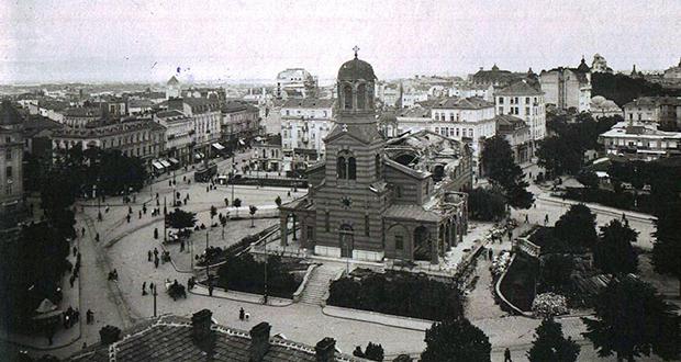 Bulgarian Communists