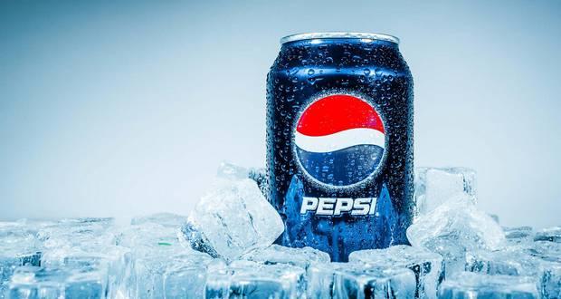 Pepsi Ig Prize