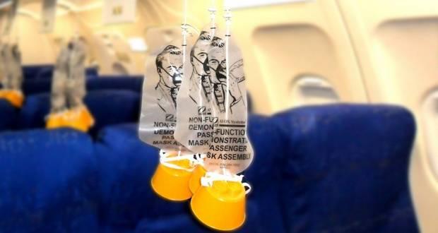 Airplane Oxygen Masks