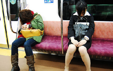 EVERYDAY LIFE IN JAPAN  Facts and Details