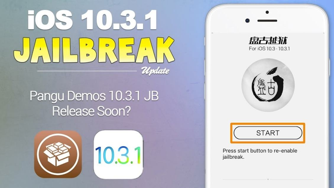 New IOS 10.3.1 jailbreak update-min