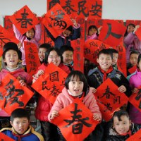Chinese New Year Facts for Kids - 3,800 year-old Chinese Spring Festival