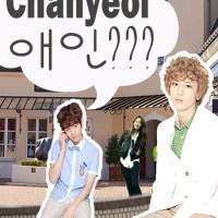 Chanyeol Girlfriend?