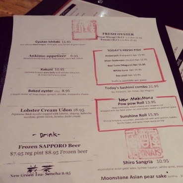The specials menu from my most recent visit.