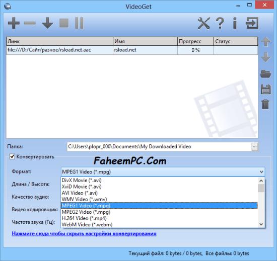 Nuclear Coffee VideoGet Serial Key