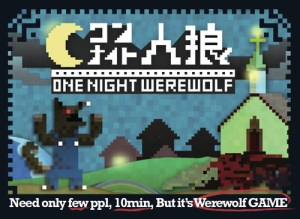 one night werewolf