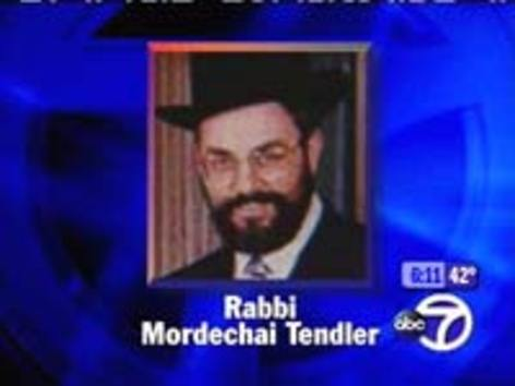 Rabbi_mordechai_tendler