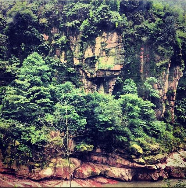 cliffs in sichuan