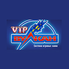 Volcano Vip Casino Review (2020)