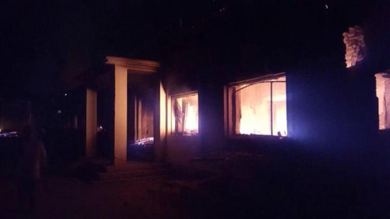 MSF's Kunduz hospital on fire, after being bombed by the US/NATO Photo: MSF