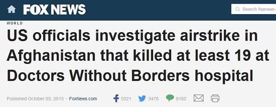 fox us investigate airstrike