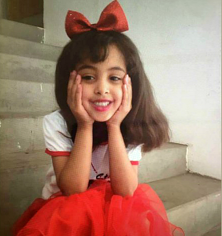 Eight-year-old Nawar al-Awlaki, killed in a US raid in Yemen.