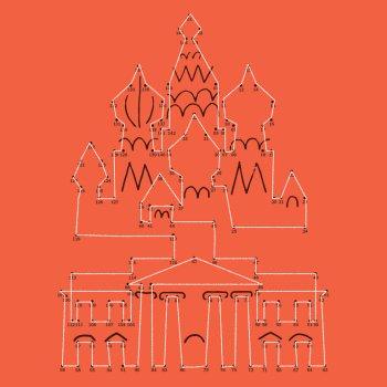 New York Times illustration of Kremlin and White House (image: Francis Ben)