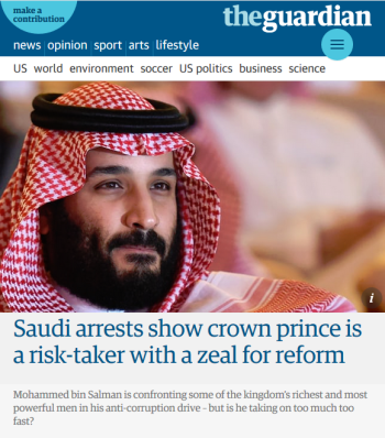 Guardian: Saudi arrests show crown prince is a risk-taker with a zeal for reform
