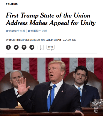 NYT: First Trump State of the Union Address Makes Appeal for Unity
