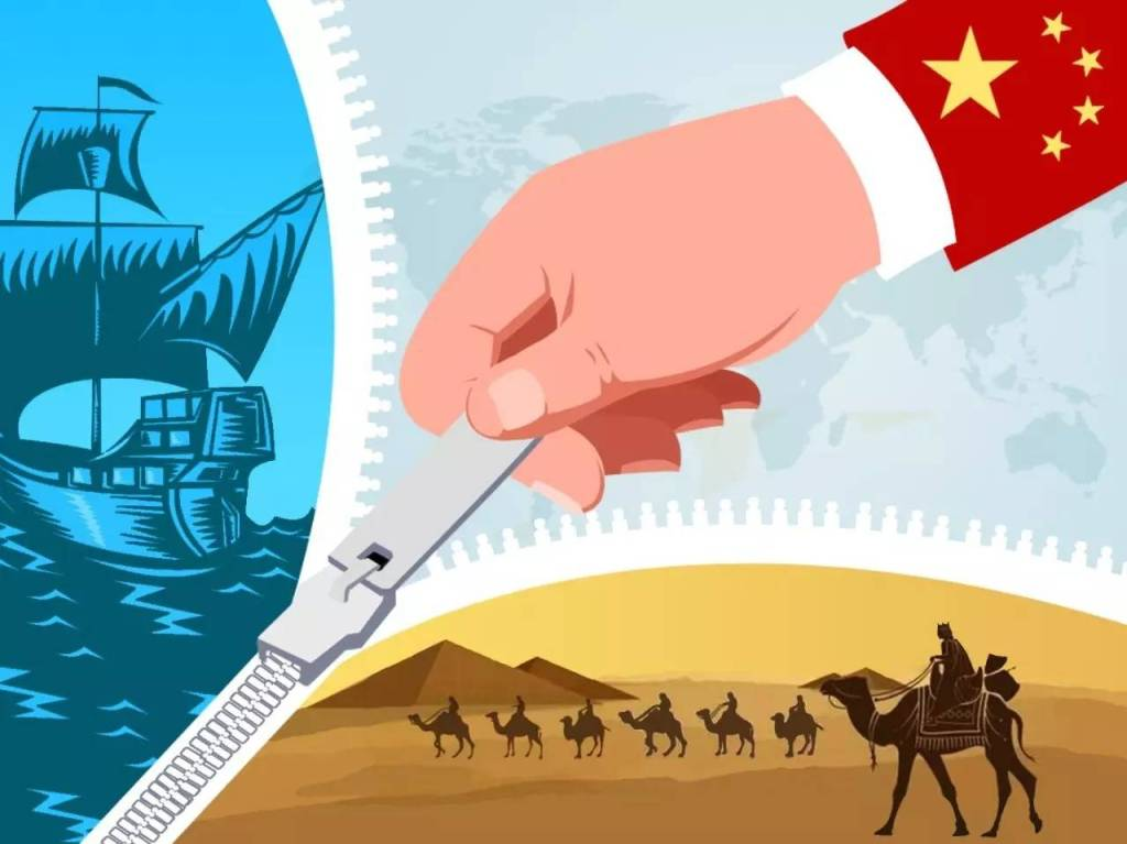 Belt and road forum 2017