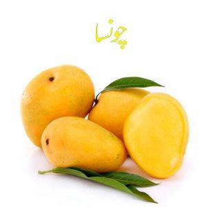 chunsa mango