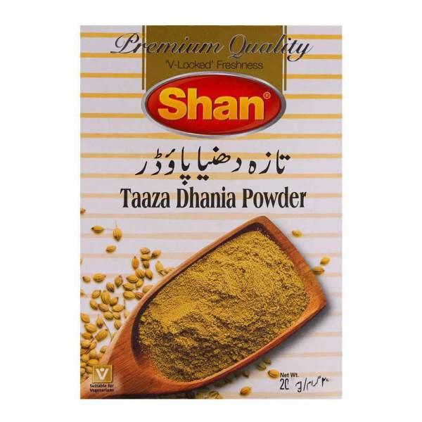 Shan Dhania Powder