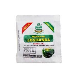 Marhaba Joshanda