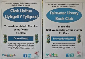 fairwaterlib1stweds