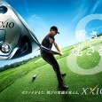 Do you know XXIO? XXIO is a Japanese golf brand extremely popular amongst older generation and ladies who is looking for maximum forgiveness and straight distance. If you want to get one click HERE to buy at fairwaygolfusa.com at a close out price! It all started with the concept of Swing MOI.  How do we maximize transfer of energy from the swing to the ball.  Counter weighted shaft to accelerate the club head through impact. The driver features cup face for expanded sweet spot.  Extreme thin crown at 0.1 mm.  Pursuit of sound and feel with sound rib inside the […]