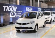 Tata-begin-Electric--journey-with-Tigor-EV---Auto-Expo-2018