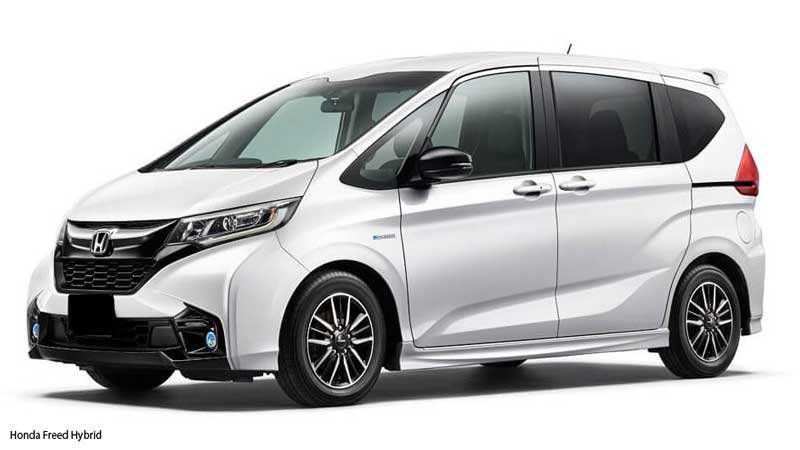 Honda Freed 2018 Hybrid Price Specifications Overview