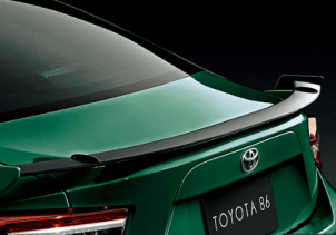 British Green Toyota 86 Limited Edition