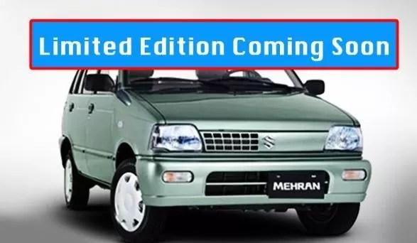 Suzuki Mehran Limited Edition Coming soon in 2019