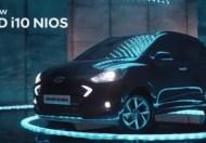 All New Hyundai Grand i10 Nios feature image