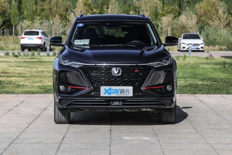 2nd generation cs75 suv full front view