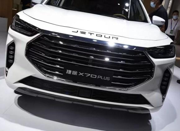 2nd Generation Jetour X70 Plus front grille close view