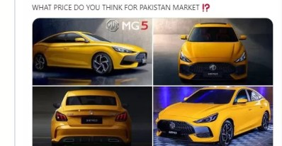 2nd generation MG 5 Sedan news feature image