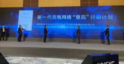 Huawei joins hands with china State Grid to Generate Smart EV Charging Stations