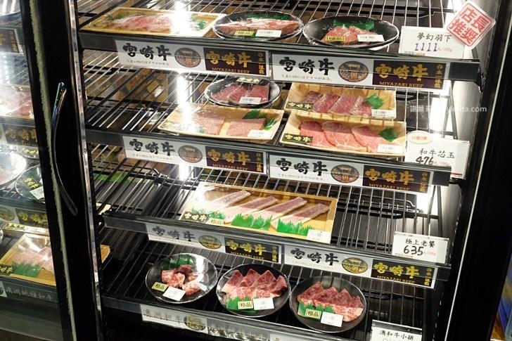 DSCF2998 - 熱血採訪 | 台中超市燒肉專賣,大量份雙人套餐就在這!+11元就能嚐世界頂級豬肉(已歇業)
