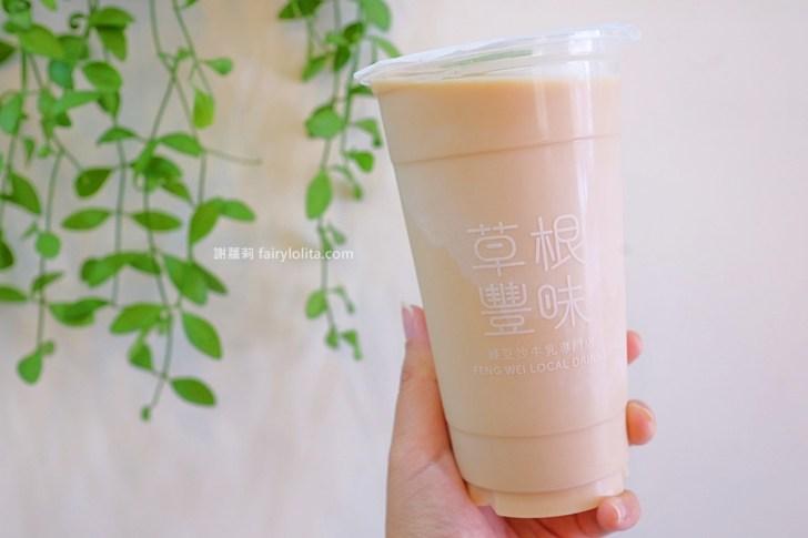DSCF5530 - 熱血採訪 | 草根豐味綠豆沙牛奶專門店(逢甲夜市)。浮誇綿密的金字招牌綠豆沙,瘋狂排隊只為它!