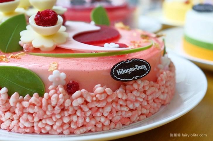 DSCF9455 - 熱血採訪 | 哈根達斯慶祝母親節!橙花以及茉莉花香冰淇淋蛋糕來囉~